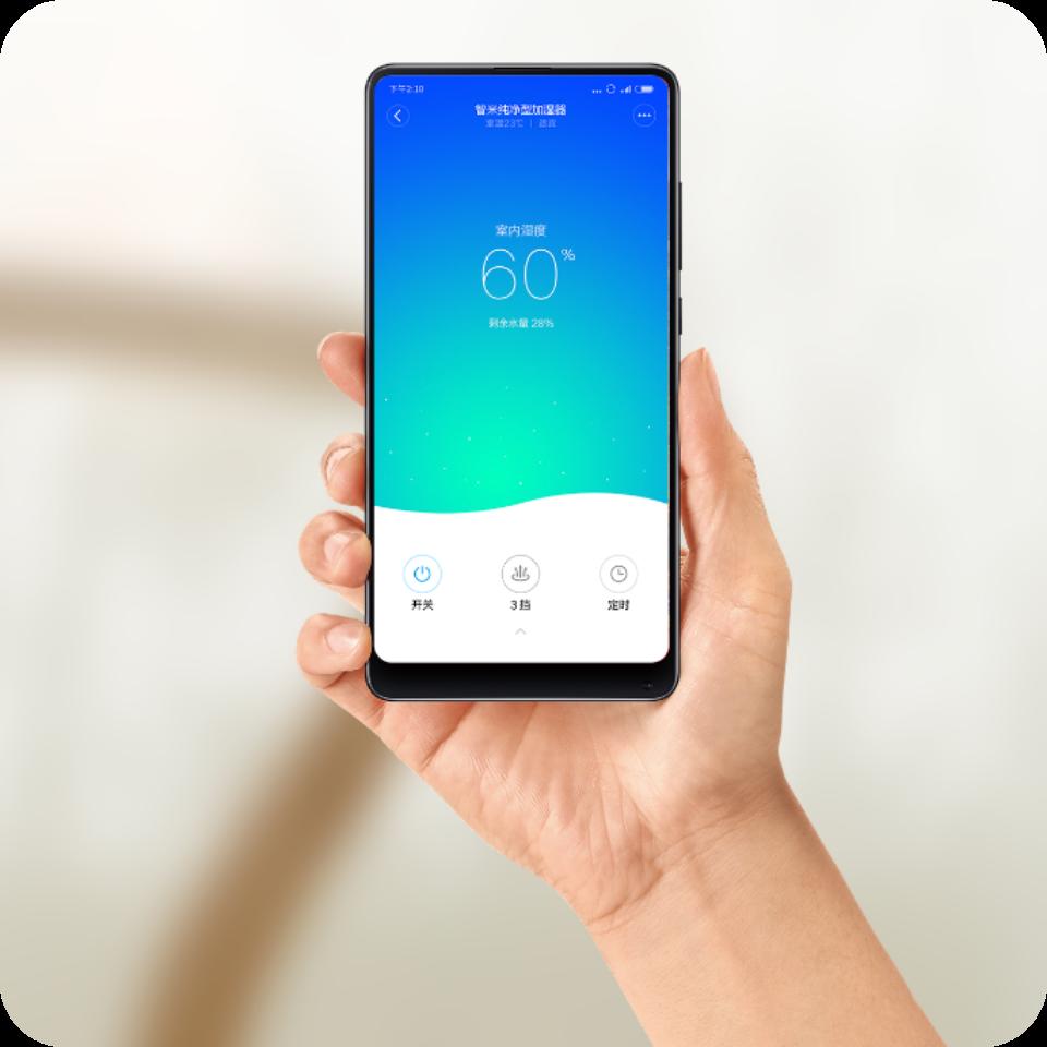 Aplikacja na smartfon Smartmi