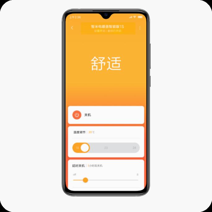 Aplikacja Smartmi
